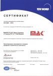 Makro-Plast DAkkS-QMS-16-004